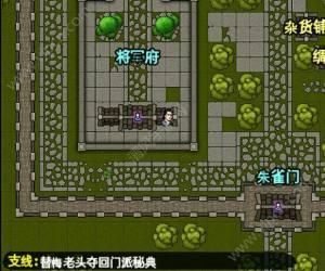 江湖风云录襄阳梅老头两个徒弟不和我打怎么办?图片1