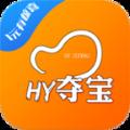 HY夺宝app