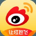 新浪微博2015客户端
