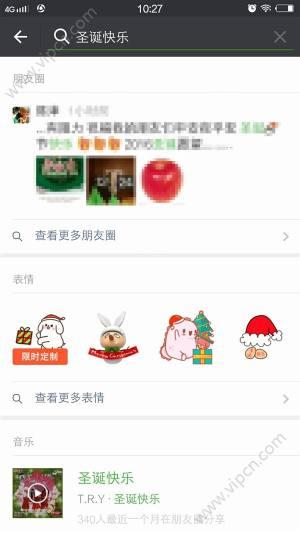微信圣诞快乐专属表情怎么玩?微信圣诞节表情专享图片2