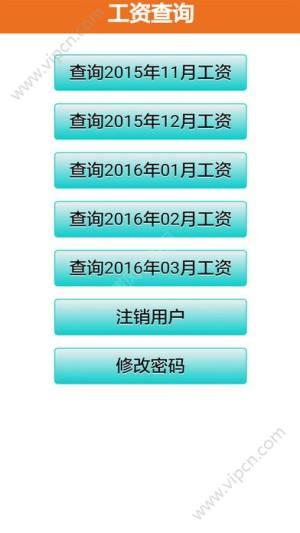 信鸿资讯app图3