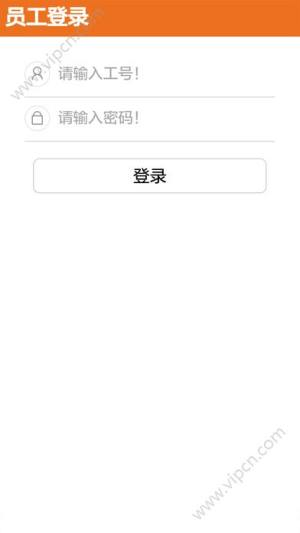 信鸿资讯app图1