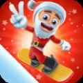 滑雪大冒险2中文内购破解版 v1.3.0
