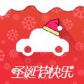 平安好车主app苹果版