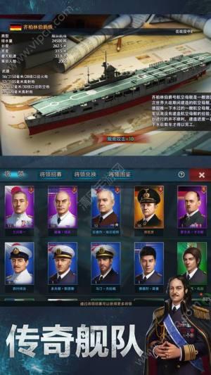 战舰风暴图3