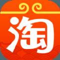 淘宝元宵节红包活动 v9.12.0