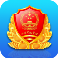 工商总局app