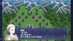 最终幻想5已付费版图1