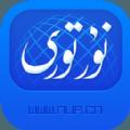 nur app