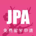 日本留学免费申请
