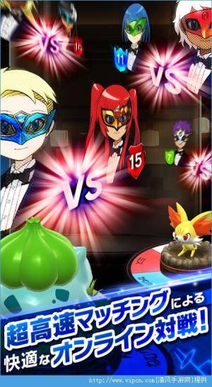 精灵宝可梦战棋之星iOS版图3