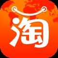 手机淘宝海外版全球站 v9.12.0