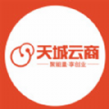 云商生态商城app