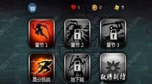 暗影刀锋游戏图3