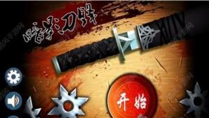 暗影刀锋游戏图5