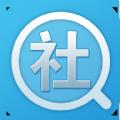 德阳智慧人社app