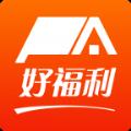 平安e企赢app