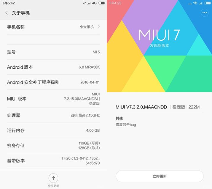 miui8怎么升级?miui8升级教程[多图]