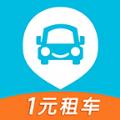 西安共享汽车app