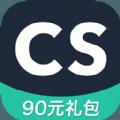 扫描全能王pc电脑版 v5.5.0.20180205