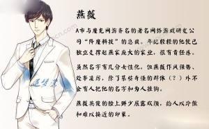 白色菊花安卓版图5