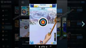 海马玩模拟器ios版图5