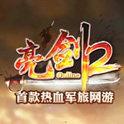 亮剑2游戏手机版图3