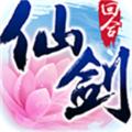 仙剑奇侠传6破解版