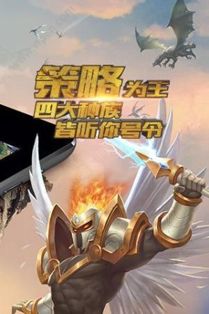 巨龙之战腾讯图5