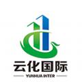 云化国际app