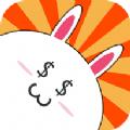 钱兔app