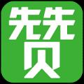 微信点赞大师app