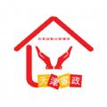 天津家政网app