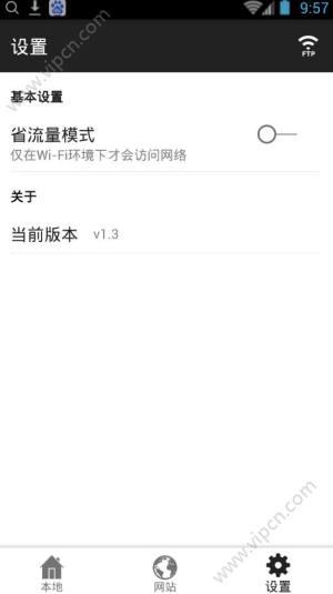 小小盒子app图1