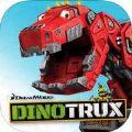 恐龙卡车安卓版