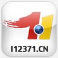 12371党建信息平台