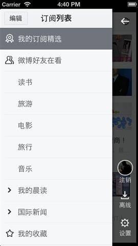 云云阅读器手机版图3
