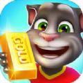 汤姆猫跑酷最新版游戏 v4.4.8.693