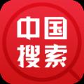 中国搜索下载安装到手机