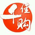 千佳购app