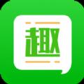 趣头条安卓版app v3.9.10.000.0202.1205