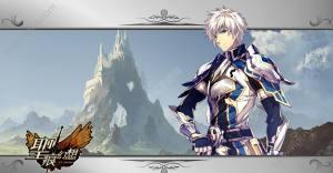 圣痕幻想RPG手游图1