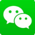 微信ohh翻译表白软件