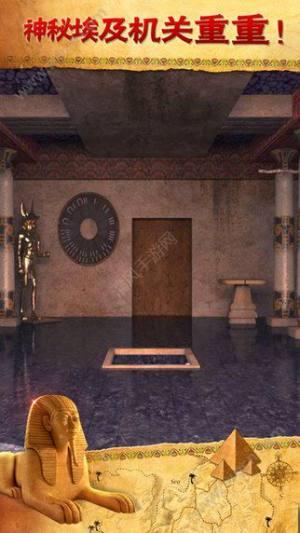 密室逃脱11图3