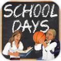 学校的日子汉化版