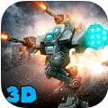 城市机甲战场3D