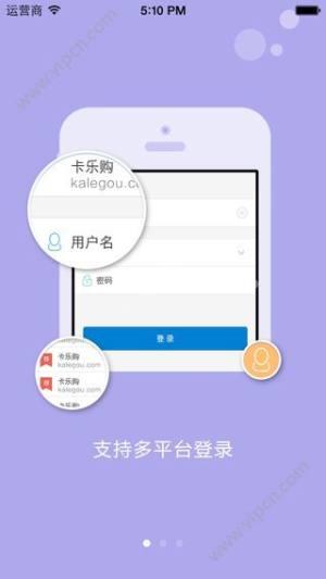创信卡盟平台登录入口图1