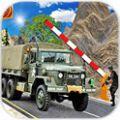 军队卡车模拟游戏