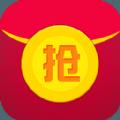 阿里红包快手下载官方app v4.2.1