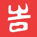 吉印足迹app